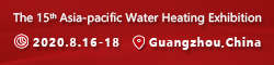 Asia-Pacific Water Heating & Heat Pumps Exhibition (AWHE 2020)