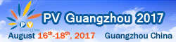 The 9th Guangzhou International Solar Photovoltaic Exhibition 2017