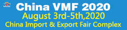 China International Vending Machines & Self-service Facilities Fair (VMF 2020)