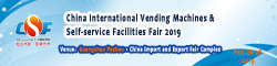 China International Vending Machines & Self-service Facilities Fair (VMF 2019)