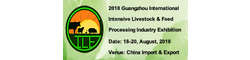 Guangzhou International Intensive Livestock & Feed Processing Industry Exhibition (GILE 2018)