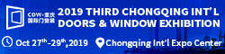 3rd Chongqing International Doors & Windows Exhibition (CDW 2019)