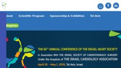 The 62nd Annual conference of the Israel Heart Society in association with the Israel Society of Cardiothoracic Surgery 2015