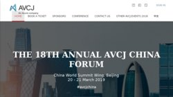 15th Annual AVCJ Private Equity & Venture Forum - China 2016