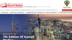 Kuwait Medica Conference & Exhibition 2017