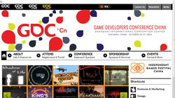 Game Developers Conference (GDC China 2015)