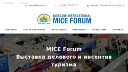 MCE Central and Eastern Europe 2016