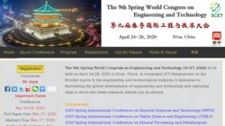 2017 Spring World Congress on Engineering and Technology (SCET)