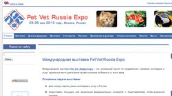 9th Annual Pet Vet Russia Expo 2013