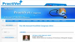 6th Annual PractiVet Congress 2013