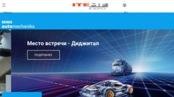 MIMS and Automechanika Moscow 2015