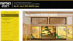 28th IEEE International Symposium on Power Semiconductor Devices & IC`s (ISPSD 2016)