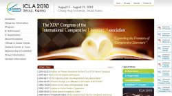 XIXth Congress of the International Comparative Literature Association
