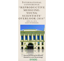 Reproductive medicine: young scientists` overlook-2016