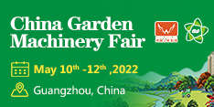 Asia Forestry & Garden Machinery & Tools Fair (GMF 2022)