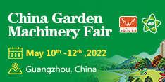 The 11th Guangzhou International Garden Machinery Fair (GMF 2019)