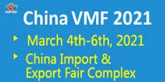 Guangzhou International Vending Machines & Self-service Facilities Fair (VMF 2021)
