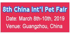 China (Guangzhou) InternationalPet IndustryFair (CPF 2019)