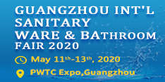 Guangzhou International Sanitary Ware & Bathroom Fair (GSW 2020)