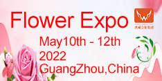 2022 Asia International Floriculture & Horticulture Trade Fair (Flower Expo Asia)