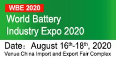 The 5th Asia (Guangzhou) Battery Sourcing Fair (GBF ASIA 2020)