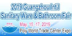 Guangzhou International Sanitary Ware Fair (GSW 2019)