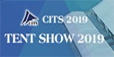China (Guangzhou) International Tent Show (CITS 2019)