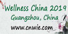 International Wellness Industry Expo (IWIE 2019)