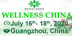 International Wellness Industry Expo (Wellness China 2020)