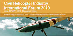 Civil Helicopter Industry International Forum 2019