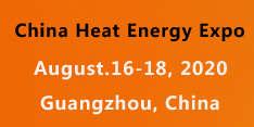 16th China Heat Energy Exhibition (Heat China) 2020