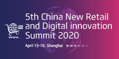 5th China New Retail and Digital Innovation Summit 2020
