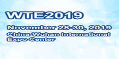 The 3rd Wuhan International Urban Water Affairs & Water Supply Expo (WAWS 2019)