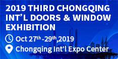3rd Chongqing International Doors & Windows Exhibition (CDW 2019)