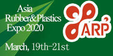 Asia Rubber and Plastics Expo 2020