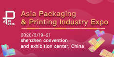 Asia Packaging & Printing Industry Expo (APPI 2020)