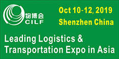 China (Shenzhen) International Logistics and Supply Chain Fair