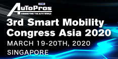 3rd Smart Mobility Congress  (AuToPros 2020)