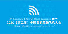 2nd Connected Aircraft China Congress 2020