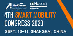 4th Smart Mobility Congress  (AuToPros)